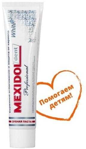 Купить Зубная паста professional white 65,0 цена