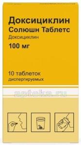 Доксициклин солюшн таблетс