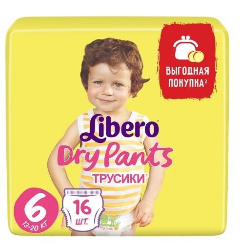 Купить Drypants трусики детские цена