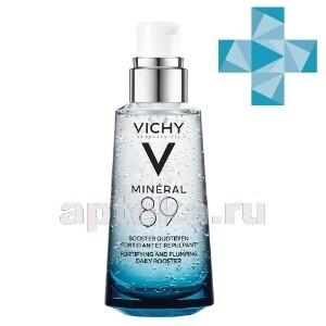 Купить Mineral 89 ежедневный гель-сыворотка для кожи подверженной агрессивным внешним воздействиям 50мл цена