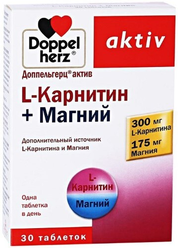 Купить Актив l-карнитин+магний цена