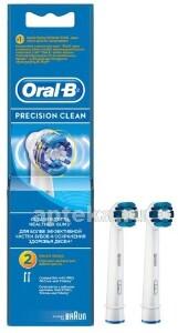 Насадка сменная для электрической зубной щетки пресижн клин n2