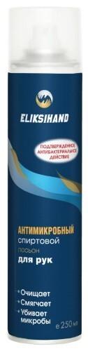 Купить Eliksihand лосьон антимикробный для рук 250мл/аэрозоль цена