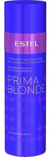 Купить Professional prima blonde серебристый бальзам для холодных оттенков блонд 200мл цена