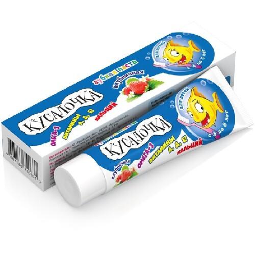 Купить Зубная паста клубничная 50мл для детей с 3 до 8 лет цена