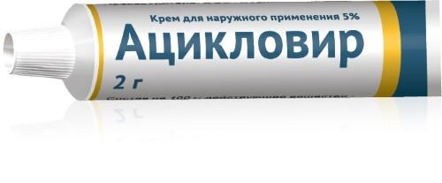 Купить АЦИКЛОВИР 5% 2,0 КРЕМ Д/НАРУЖ ПРИМ/ТУБА цена