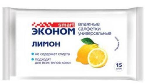Купить Влажные салфетки n15 /лимон/ цена