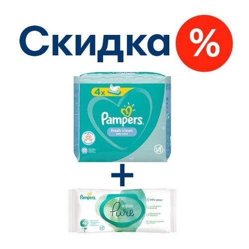 Набор Pampers салфетки fresh clean дет №52х4 и Pampers салфетки Aqua Pure дет №48