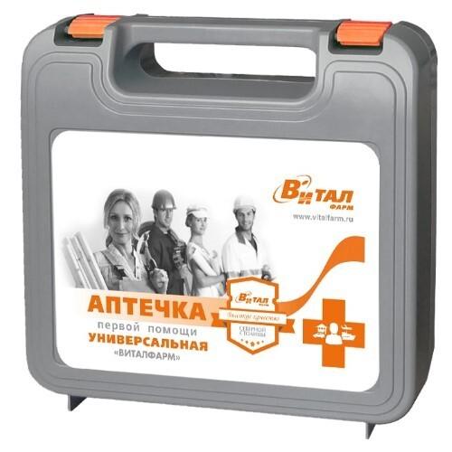 Купить Аптечка первой помощи универсальная виталфарм тип 10/2 пластик/7338 цена
