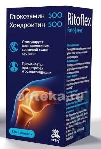 Глюкозамин 500+хондроитин 500 ритофлекс