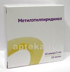 Купить Метилэтилпиридинол цена