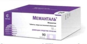 Купить Меманталь цена