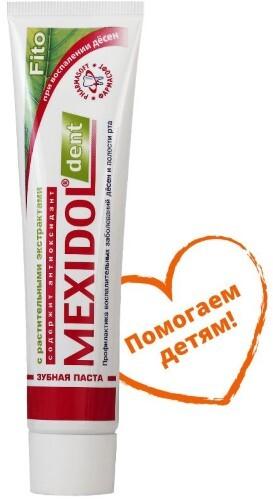 Купить Зубная паста fito 100,0 цена