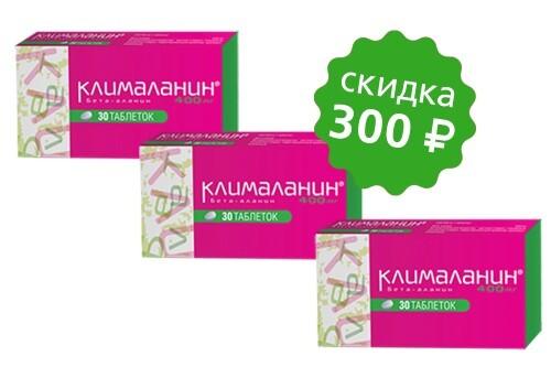 Купить Набор курсовой прием клималанин 0,4 n30 табл цена