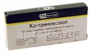 Купить КО-ТРИМОКСАЗОЛ 0,48 N10 ТАБЛ цена