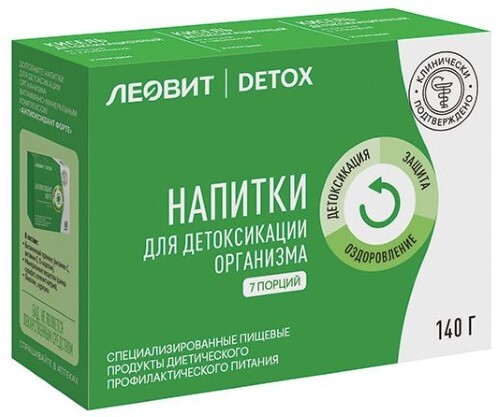 Detox кисель детоксикационный ягодный /с клубникой n3+с черникой n2+клюквой n2/