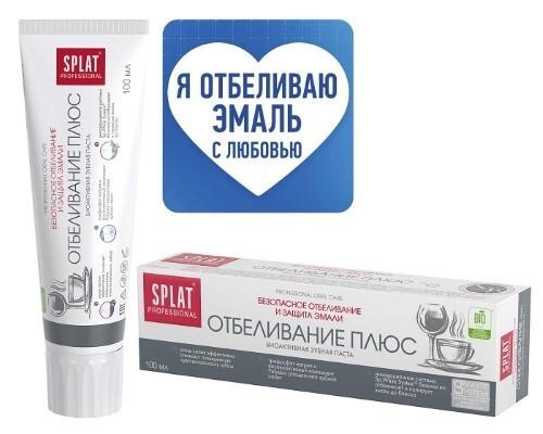 Купить Professional зубная паста отбеливание плюс 100мл цена