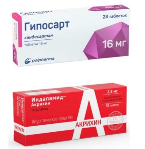 Купить Набор гипосарт 0,016 n28 табл + индапамид-акрихин 0,0025 n30 табл п/плен/оболоч по специальной цене цена