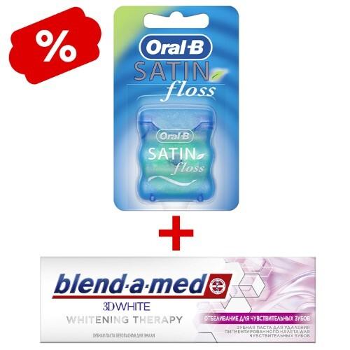 Купить Набор зубная нить oral-b satin floss мятная 25м + зубная паста blend-a-med 3d white whitening therapy отбеливание для чувствител цена