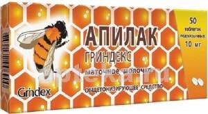 Купить АПИЛАК ГРИНДЕКС 0,01 N50 ТАБЛ ПОДЪЯЗЫЧ цена