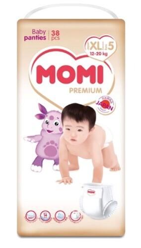 Premium подгузники-трусики для детей