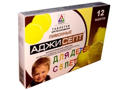 Купить Аджисепт лимон n12 табл д/рассас  д/детей цена