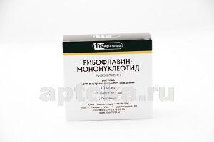 Купить Рибофлавин-мононуклеотид цена