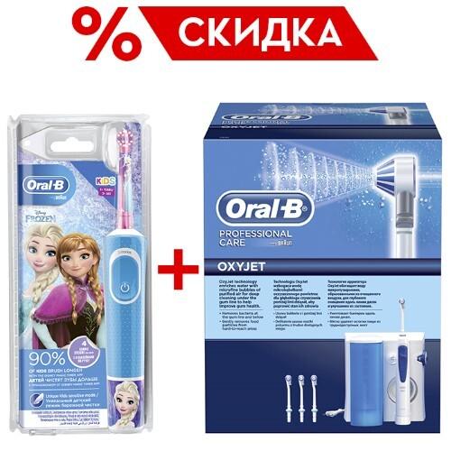 Купить Набор oral-b ирригатор professional care oxyjet md20 + детская электрическая зубная щетка d100.413.2k frozen  со скидкой 20% цена