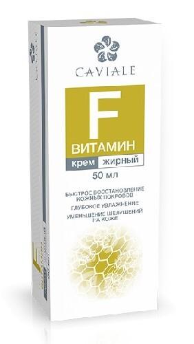 Купить Крем для лица жирный витамин f 50мл цена