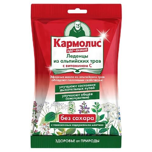 Купить Леденцы кармолис про-актив вит с б/сахара цена