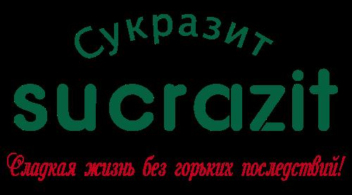 СУКРАЗИТ
