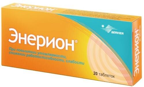 Купить ЭНЕРИОН 0,2 N20 ТАБЛ П/О цена