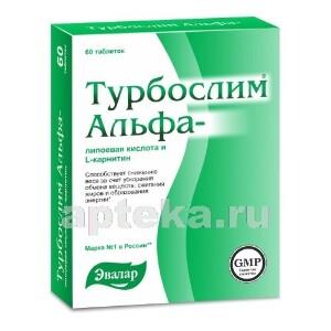 Купить Альфа-липоевая к-та/l-карнитин цена