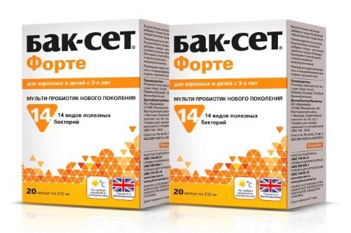 """Купить Набор """"бак-сет форте n20 капс - 2 упаковки со скидкой 100 рублей"""" цена"""