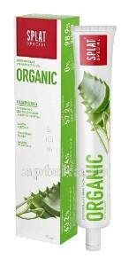 Купить Special зубная паста organic 75мл цена