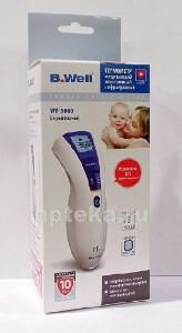 Купить Термометр wf-5000 бесконтактный инфракрасный цена