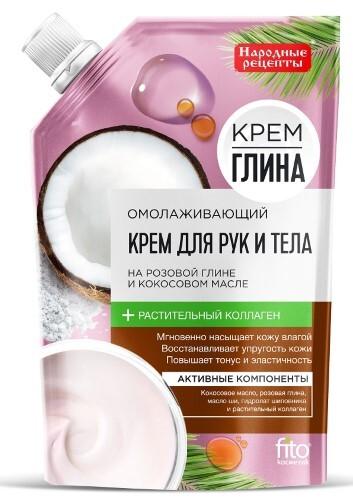 Купить Крем-глина народные рецепты крем для рук и тела омолаживающий 100мл цена