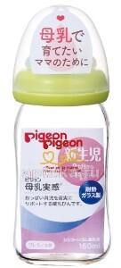 Купить Softouch peristaltic plus бутылочка для кормления стеклянная 0+ 160мл цена