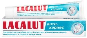 Купить Зубная паста анти-кариес 50мл цена