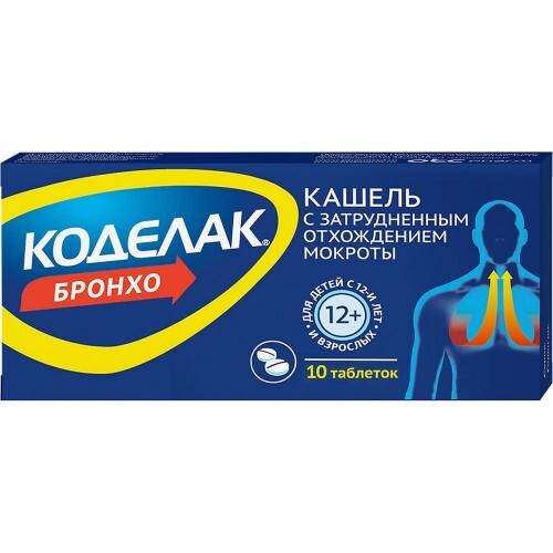 Купить КОДЕЛАК БРОНХО N10 ТАБЛ цена