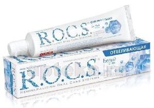 Купить Зубная паста белый стих отбеливающая 74,0 цена