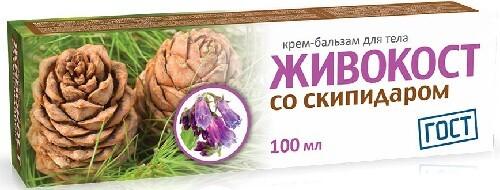 Купить Крем-бальзам для тела со скипидаром 100мл цена
