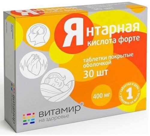 Купить Янтарная кислота форте витамир цена