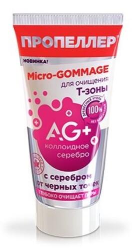 Купить Ag+ micro gommage для очищения т-зоны с серебром от черных точек 40мл цена