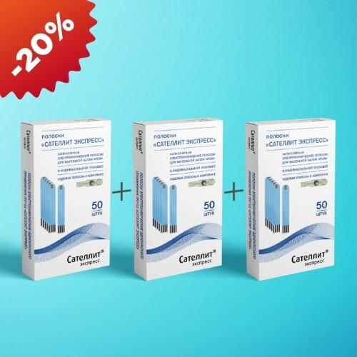 Купить Набор тест-полоски сателлит экспресс пкг-03 n50 из 3-х уп со скидкой 20% цена