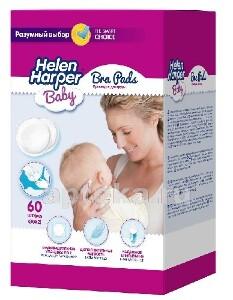 Купить Прокладки на грудь для кормящих матерей n60 цена