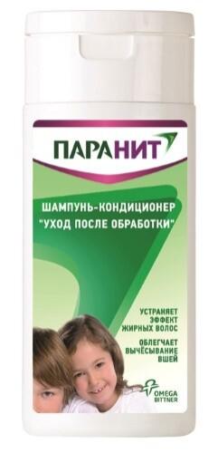 Купить Шампунь-кондиционер уход после обработки 100мл цена