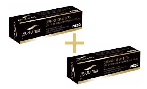 НАБОР ДЕРМАТИКС 15,0 ГЕЛЬ закажи 2 упаковки по специальной цене
