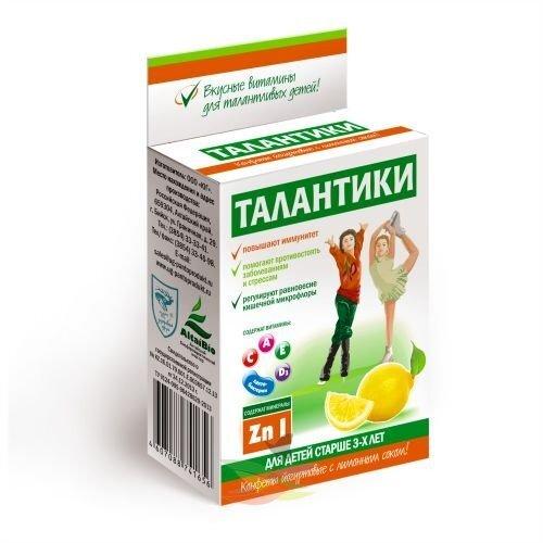 Конфеты йогуртовые витаминизированные иммуномоделир с лимонным соком 70,0