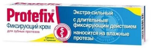Фиксирующий крем экстра-сильный для зубных протезов 20,0